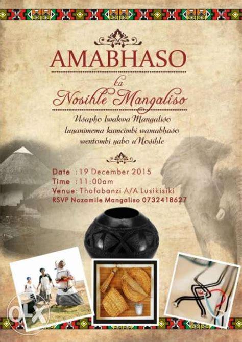 Xhosa Wedding Invitation Wording by Xhosa Traditional Wedding Invitation Wording Matik For