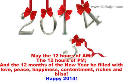 new year wishes quotes for business happy new year 2013 business quotes wishes image quotes at