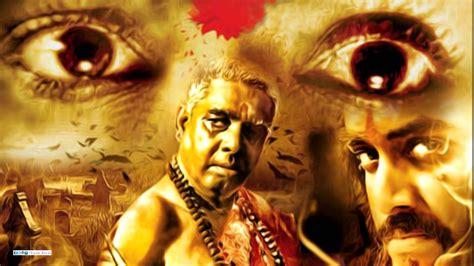 ghost film tamil tamil latest horror movie ii full movie digital movies