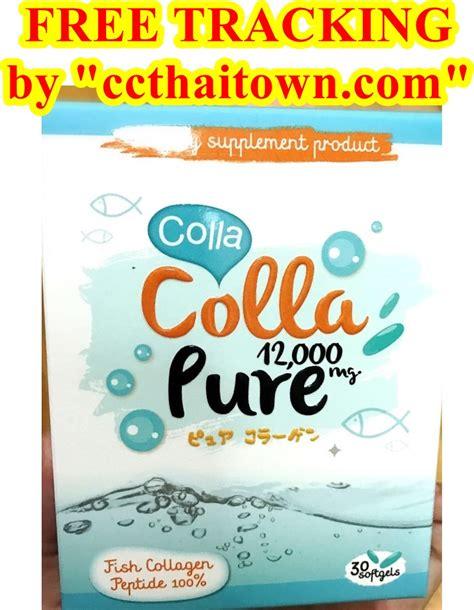 Collagen Colla colla 12 000 mg fish collagen peptide 100 http