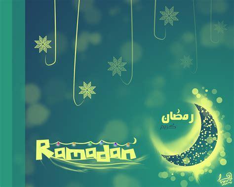 wallpaper ramadhan keren tergores sembilu kaligrafi
