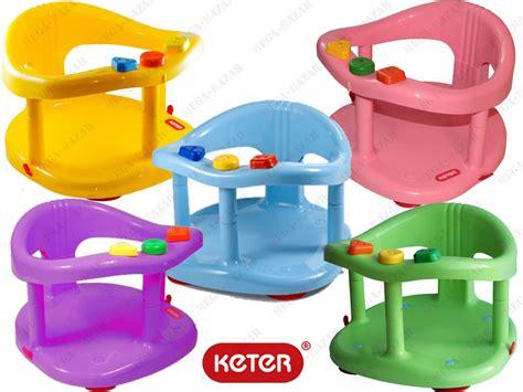 tub seat for baby baby bathtub ring seat bath tub by kete new infant