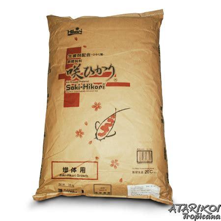 Hikari Excel 5kg hikari fish food saki growth 15kg
