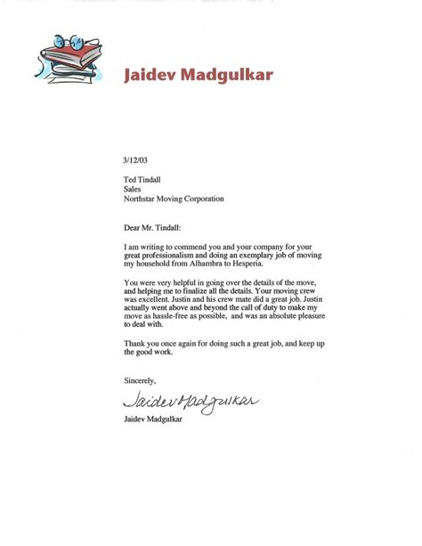 Recommendation Letter Archives Page 7 Of 13 by Recommendation Letter Archives Page 9 Of 13