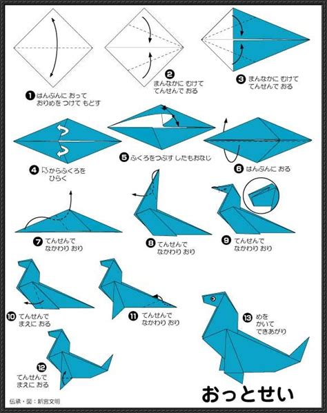 Origami Dinosaur - how to make a paper dinosaur step by step www pixshark