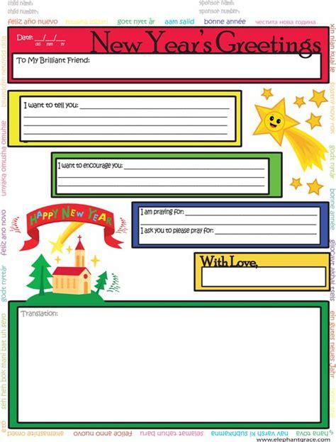 images compassion sponsor child gift ideas