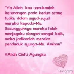 dp bbm doa gambar kata mutiara doa islami