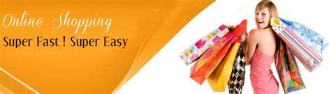 werkstatt banner 全美華人最大的購物社團 加入 好物報報 搶得先機 spex eshop集貨代運網 痞客邦
