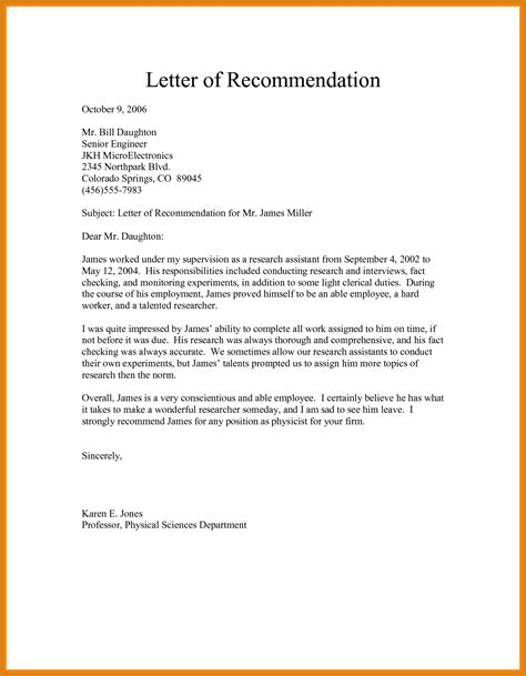 lawyer recommendation letter recommendation letters livecareer