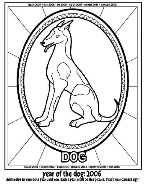 coloring pages year of the dog chinese new year year of the dog coloring page crayola com