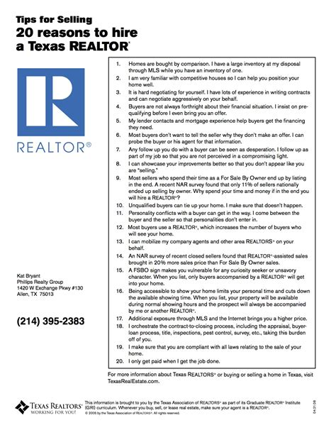 should i hire a realtor to buy a house should i hire a realtor to buy a house 28 images five reasons why you should use a