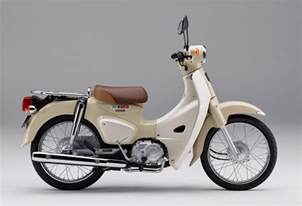 Motor Honda Cup Honda To Celebrate The Cub At The 45th Tokyo Motor Show