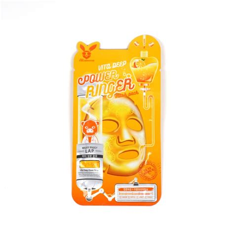 Ac Sanken 1 2 Pk Vitamin C elizavecca vita power ringer mask pack review