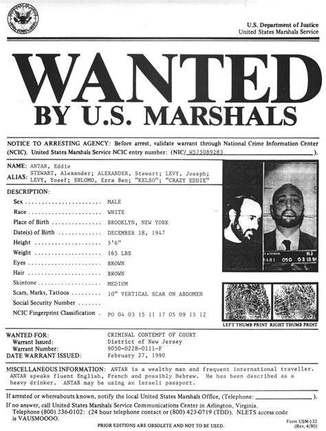 Search Arrest Warrants File Eddie Antar Arrest Warrant Png Wikimedia Commons