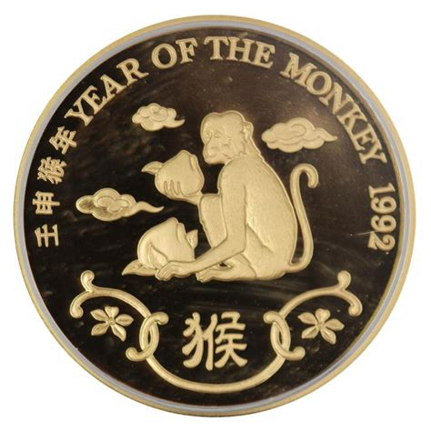 new year monkey 1992 hong kong 1992 year of the monkey gold medal fdc