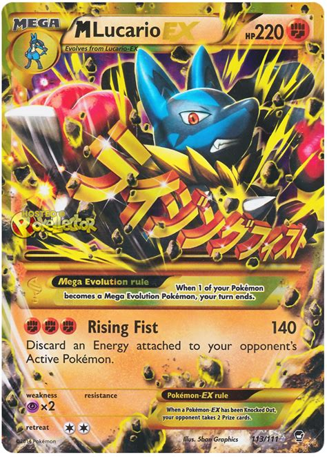 ex m m lucario ex furious fists 113 pokemon card