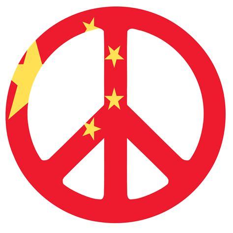 imagenes y simbolos mitologicos banco de imagenes y fotos gratis simbolos de la paz parte 2