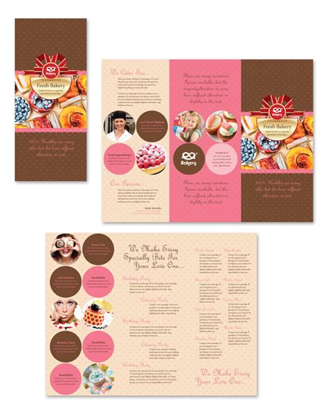 bakery brochure template bakery tri fold brochure template