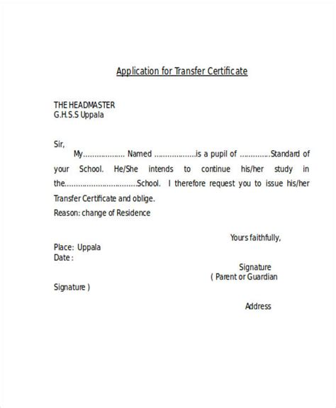 school application certification letter 46 application letter exles sles pdf doc