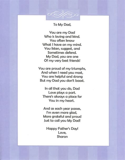 day poems fathers day poems free large images