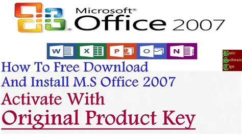 100 ms office 2007 home and student product key
