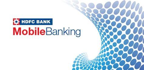 hdfc bank mobile banking hdfc bank mobilebanking feirox