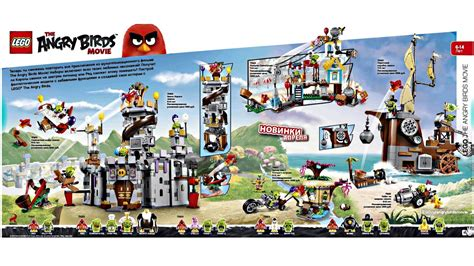 Lego Angry Bird Perahu Terbaru 2016 lego angry birds 2016 sets pictures
