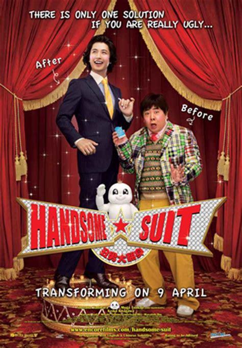 Handsome Suit 2008 Film Handsome Suit Hansamu S 251 Tsu 2008 Moviexclusive Com