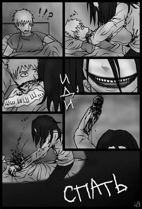 imagenes de jeff llorando jeff the killer and eyeless jack also slenderman anime