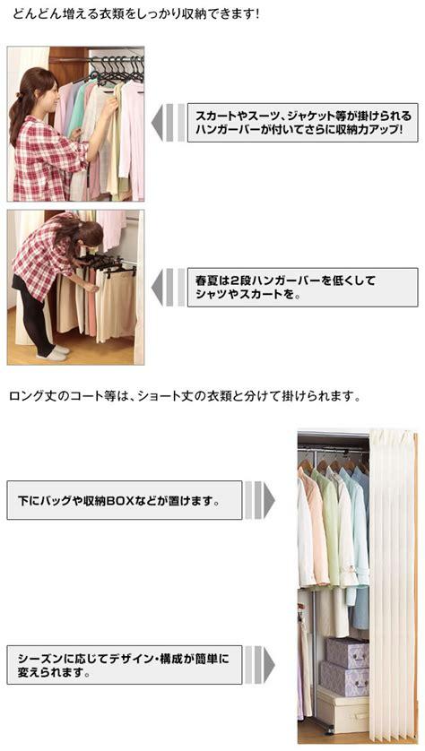 Closet Outlet Store by Outlet F Rakuten Global Market Hanger Rack
