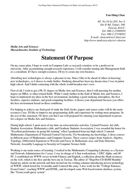 Purdue Mba Application Status by Personal Statement Of Purpose Format Helpessay31 Web Fc2
