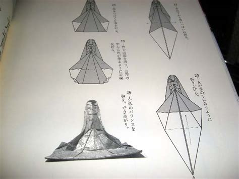 Origami Buddha - origami advanced book buddhist buddha nirvana zen ebay