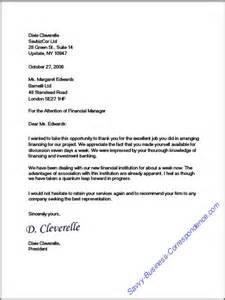 Full block business letter