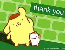 Thank you Gif Animation Arigato Gif Animation Domo Arigato Kawaii Blog