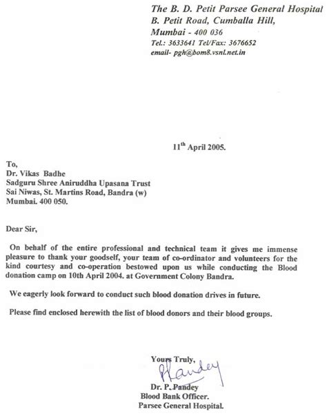 Request Letter Format For Blood Donation C sle request letter for blood donation docoments ojazlink