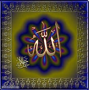 Who Is the Muslim God Allah