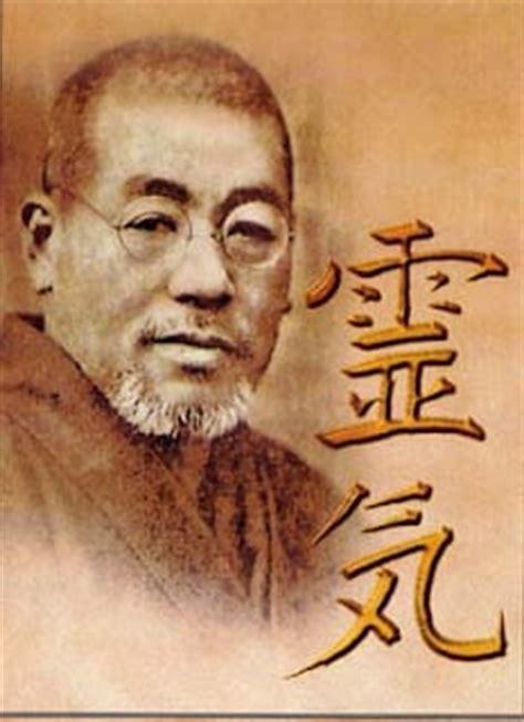 dr mikao usui created reiki yelp