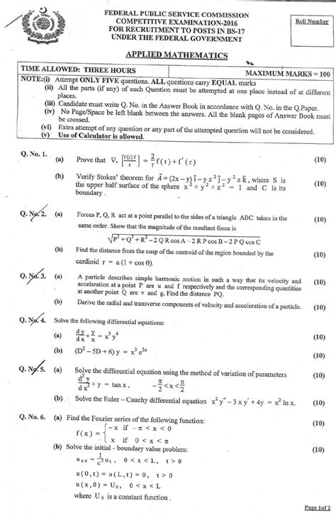 Mathematics Essay Writing by Applied Mathematics Css Paper Jahangir S World Times Math Papers Aplied Math Papers Worksheet