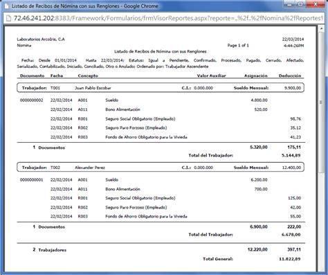 modelo de nomina de trabajadores en venezuela efactory n 243 mina web generaci 243 n de recibos de n 243 mina