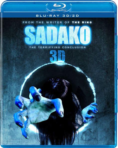 film blu ray 3d sadako 3d out on blu ray today impressions geekadelphia