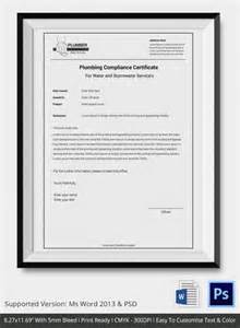 certificate authority templates certificate of compliance template 9 free word pdf