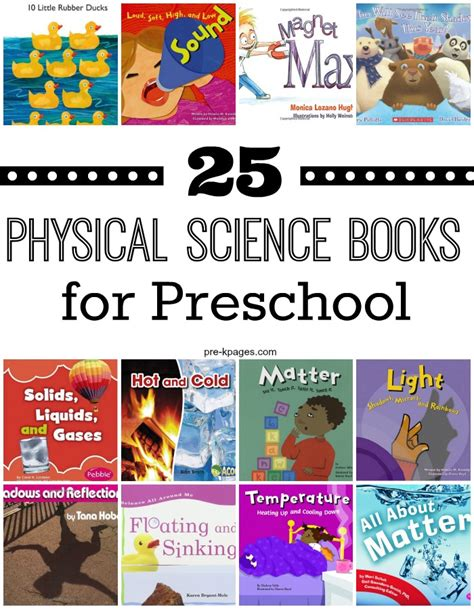 science picture books 25 physical science books for preschool