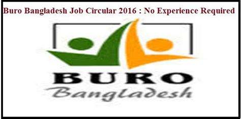 buro bangladesh circular 2016 buro bangladesh circular 2016 no experience required
