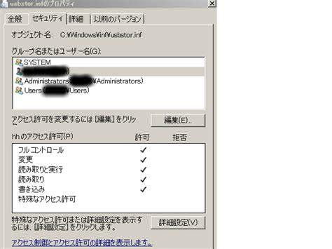 knoppix format fat32 かばさんの備忘録 knoppix 7 6 1日本語化