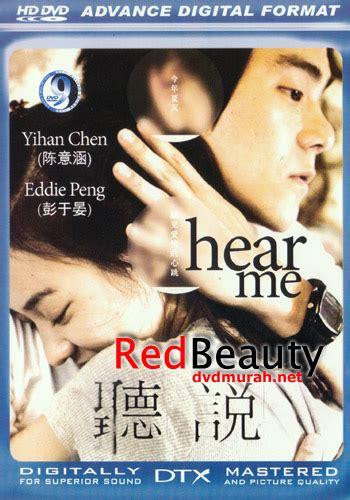 Hear Me hear me dvd rp 5 000 dvdmurah net jual dvd korea