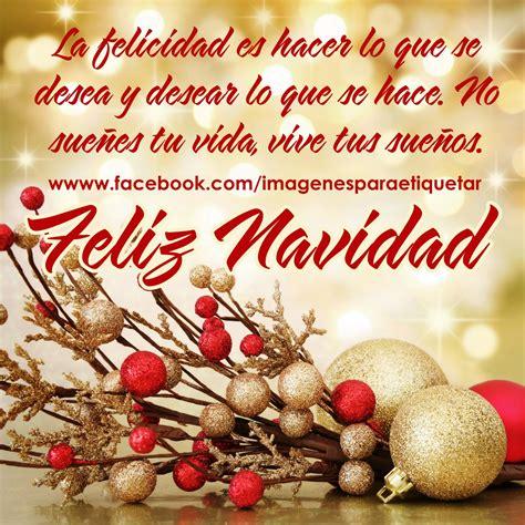 imagenes graciosas de navidad graciosas feliz navidad 2012 imagenes para facebook con