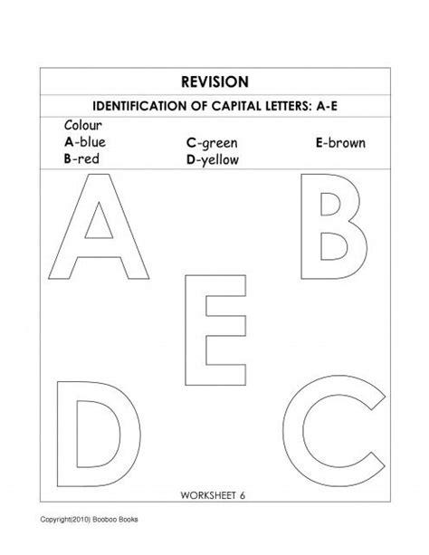 pattern recognition ks3 kidzone worksheets kindergarten draw a line short vowel