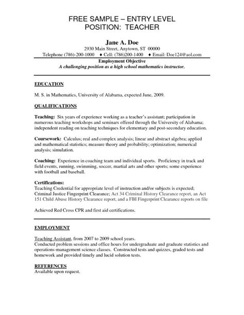 best resume sle for teaching entry level resume best resume collection