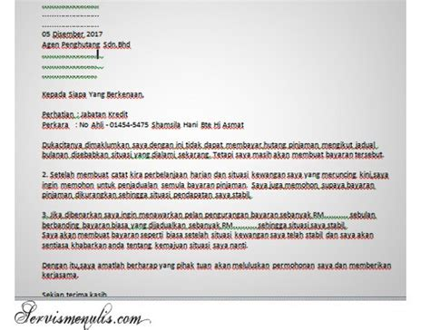 contoh surat rayuan pengurangan bayaran