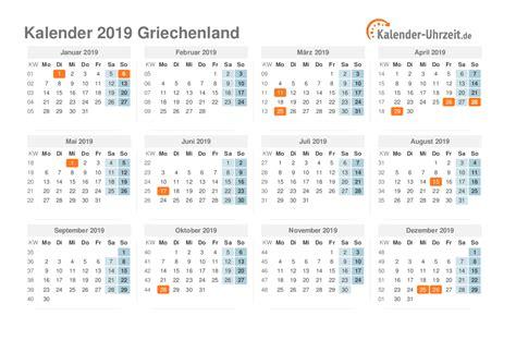 feiertage  griechenland kalender uebersicht